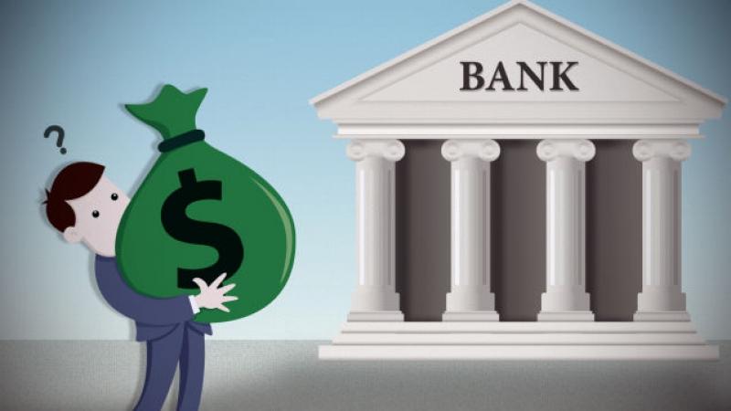 Какви услуги предлагат българските банки