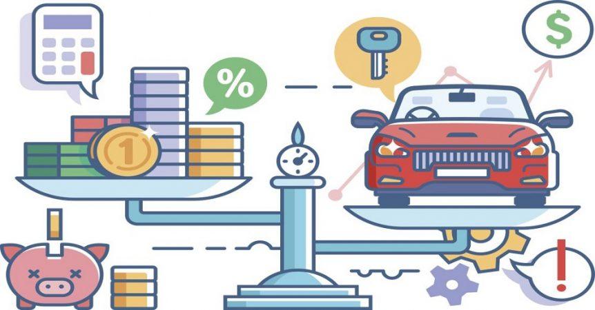 Колко струва да притежаваш автомобил в днешно време
