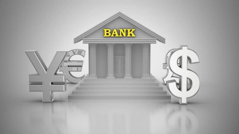 Най-новата банка на българския пазар