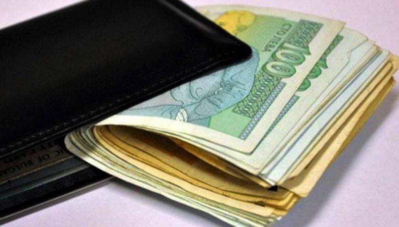 Портфейл-пари