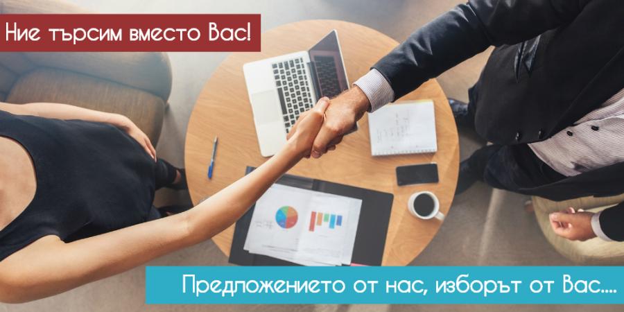 Предимства и ползи при работа с кредитен посредник