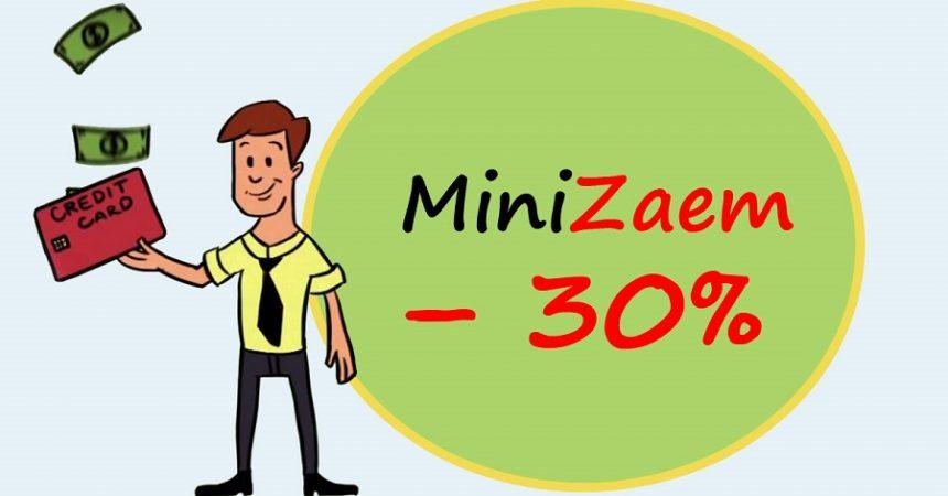MiniZaem.bg