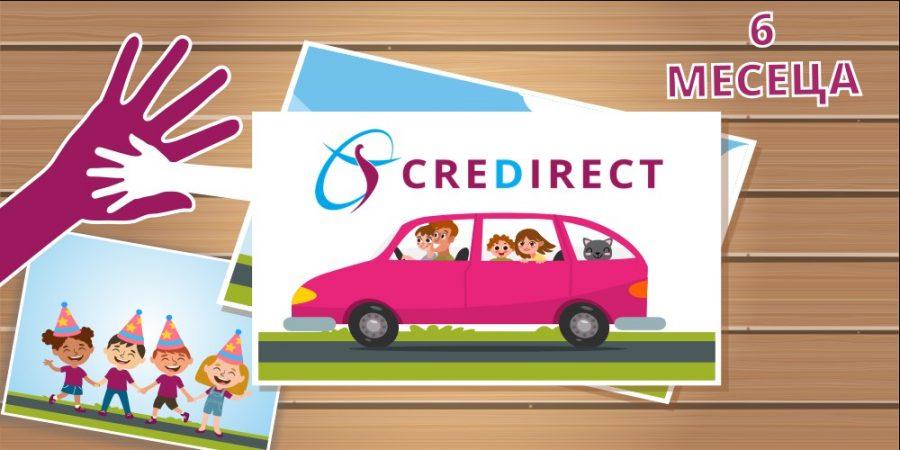 CreDirect продължава своята благородна кауза  в партньорство с БЧК