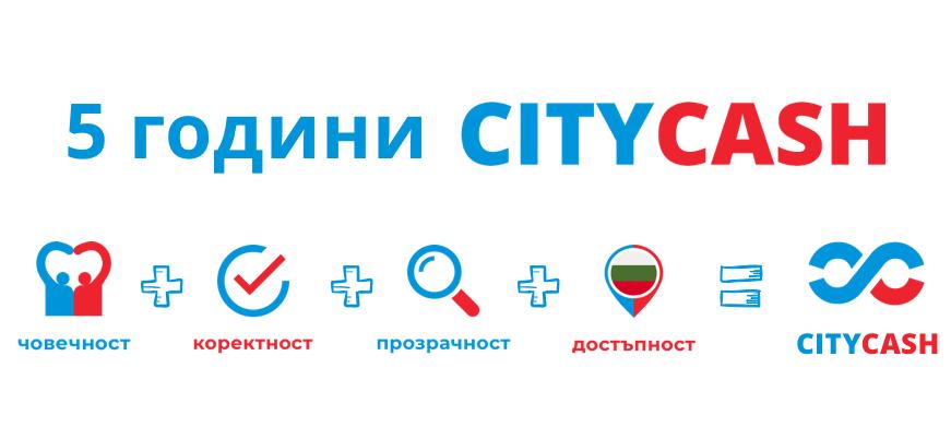 CITYCASH