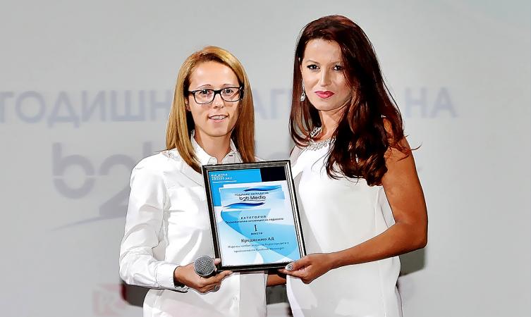 Credissimo_b2b_award_1400x837