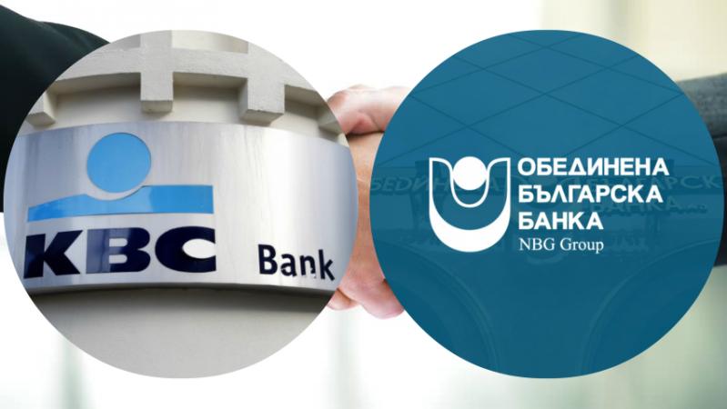 """KBC Bank""  ""Обединена българска банка"""