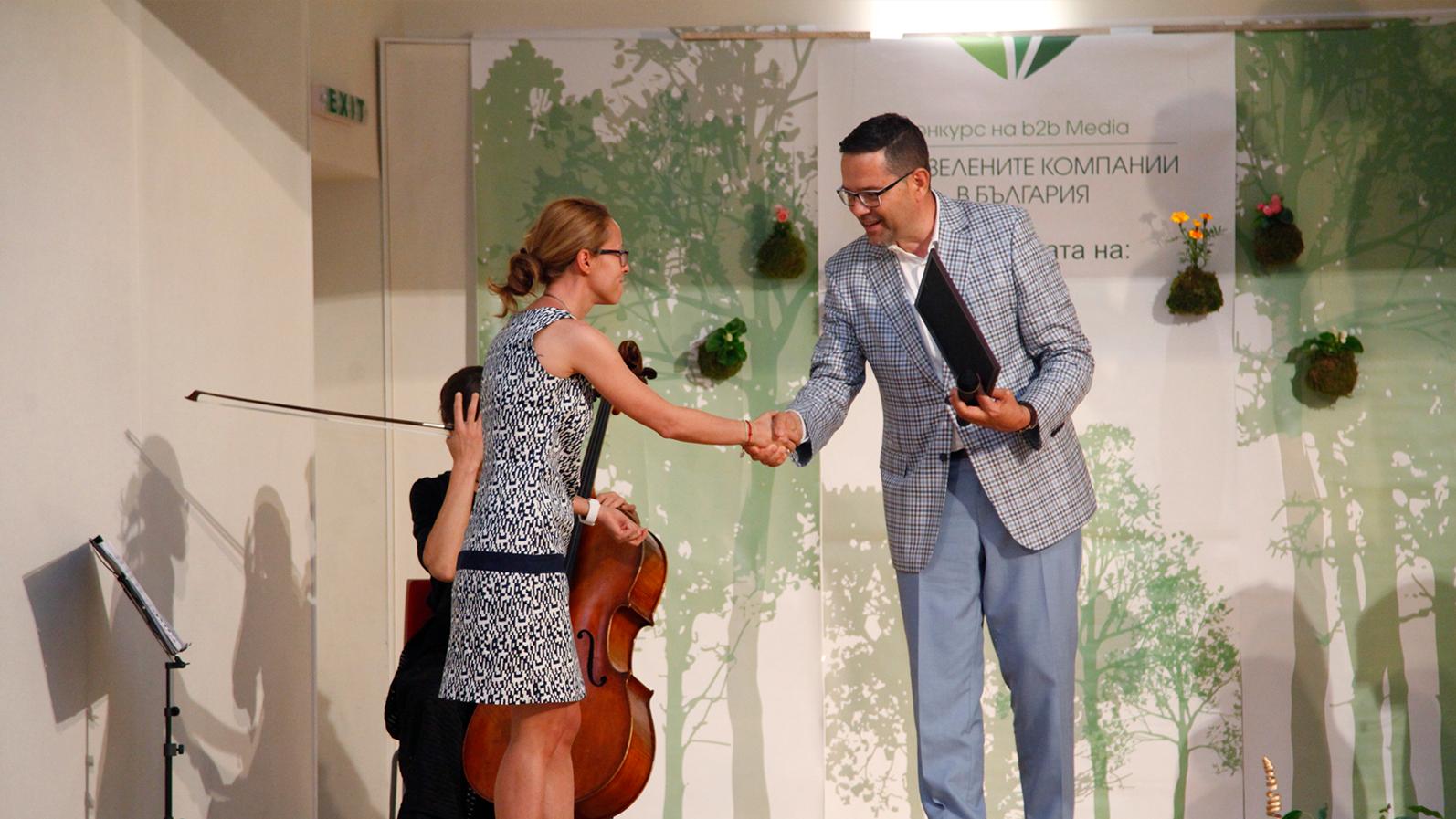 печеливши в конкурса най-зелените компании на българия 2017