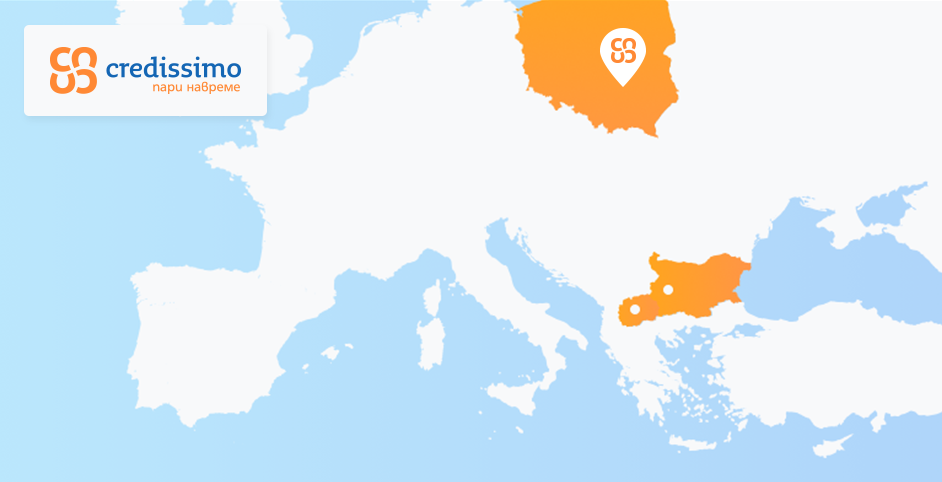 Credissimo разширява дейността си в Полша