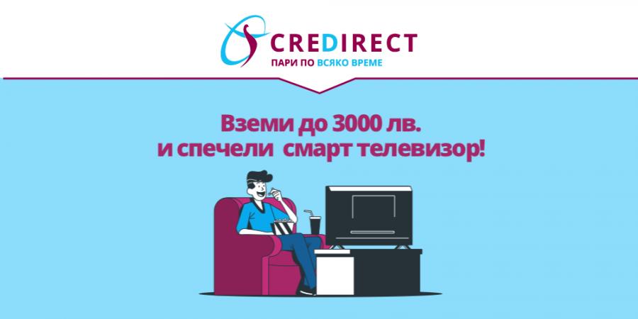 Честита нова 2020-та година от CreDirect!