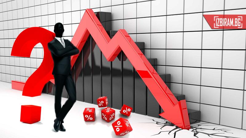 лихвите по депозити стават все по-ниски