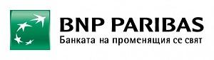 БНП ПАРИБА С.А. - КЛОН СОФИЯ