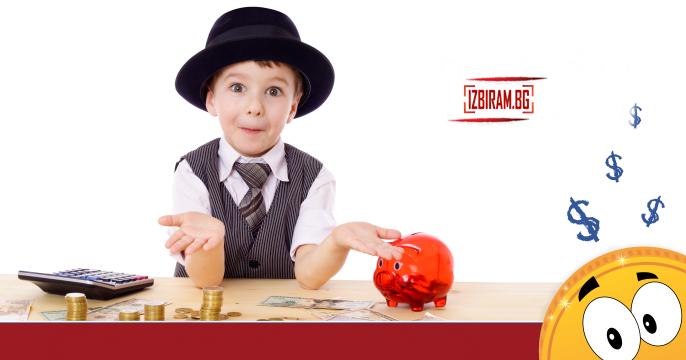 важни неща за парите, на които трябва да научите децата си